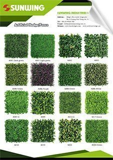 sunwing artificial hedges catalog