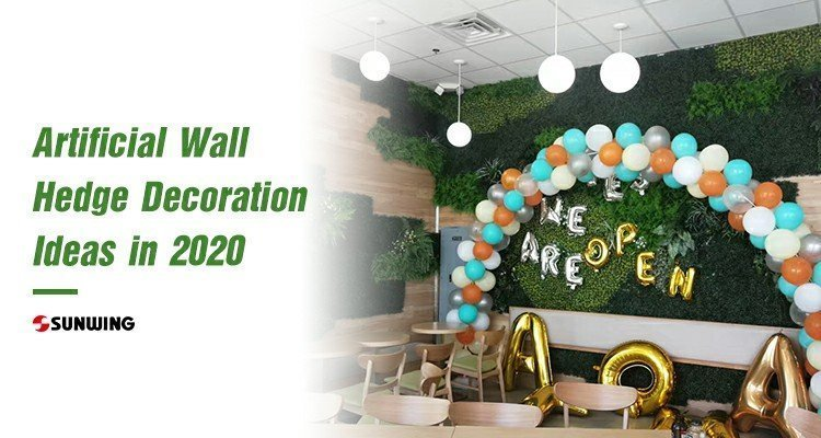 4 Artificial Wall Hedge Decoration Ideas in 2020